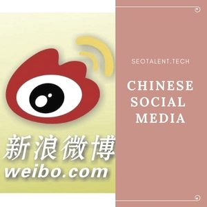 Weibo China social media