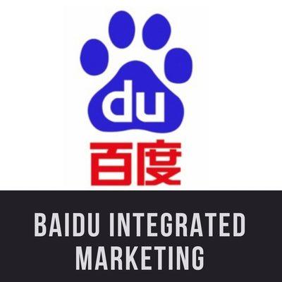 baidu integrated marketing S